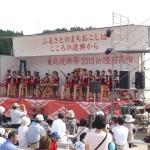 東北復興祭