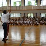 岡崎市立根石小学校